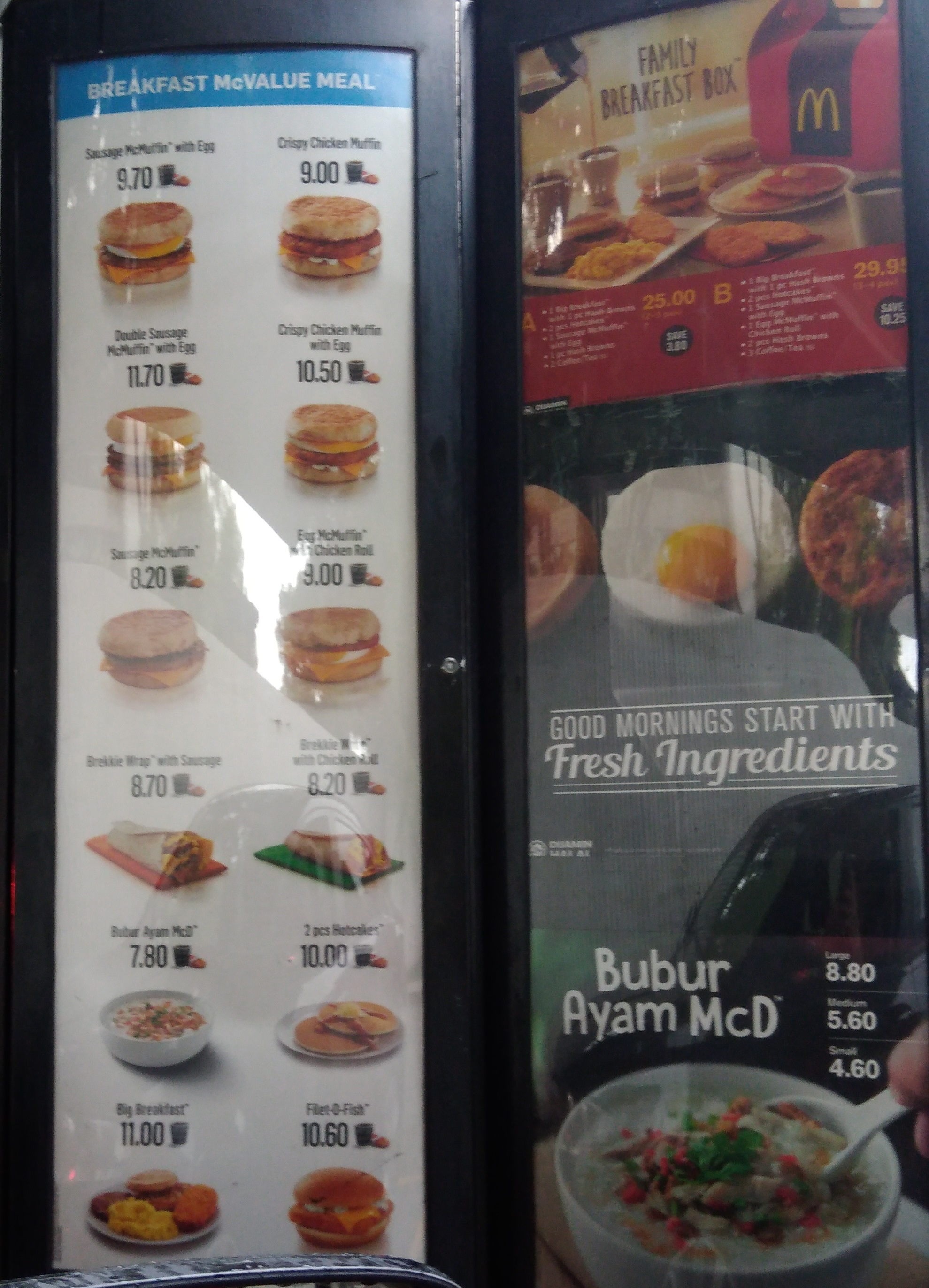 Images of Mcdonalds Menu Prices 2019 - #rock-cafe